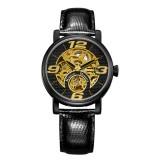 Наручные часы MIKHAIL MOSKVIN 1233A11L4 автоподзавод