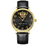 Наручные часы Mikhail Moskvin 1050A2L8