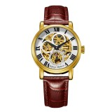 Наручные часы MIKHAIL MOSKVIN 1233A2L5 автоподзавод