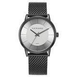 Наручные часы GEPARD 1308A11B5 кварцевые