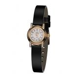 Золотые часы Lady  0012.2.1.12