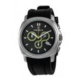 Серебряные часы Ego 9026.0.9.59