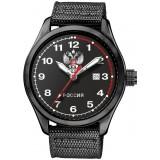 Кварцевые часы СПЕЦНАЗ С2864323-2115-09