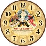"""Настенные часы """"260.6"""" диаметр 260 мм"""