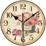 """Настенные часы """"195.2"""" диаметр 195 мм"""