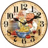 """Настенные часы """"195.3"""" диаметр 195 мм"""