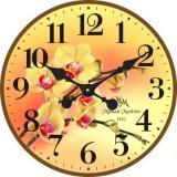 """Настенные часы """"320-1"""" диаметр 320 мм"""