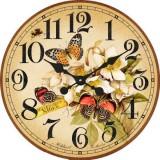 """Настенные часы """"320-2"""" диаметр 320 мм"""