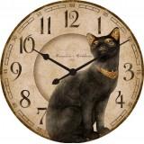 "Настенные часы ""Хаттор"" диаметр 470 мм"