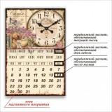 "Настенные часы ""Календарь 1"""
