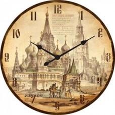 "Настенные часы ""Москва"" диаметр 470 мм"