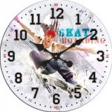 "Настенные часы ""Скейтер"" диаметр 470 мм"