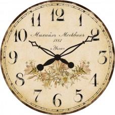 """Настенные часы """"Версаль"""" диаметр 320 мм"""