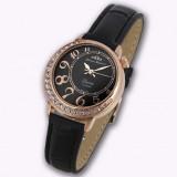 Механические часы Diana 572-8-2