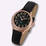 Механические часы Diana 573-8-4