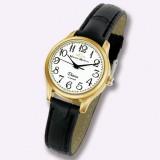 Механические часы Diana 590-2-2
