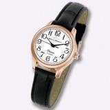 Механические часы Diana 590-3-3