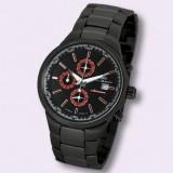 Наручные часы Хроно 1015S11B2