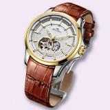 Наручные часы Elegance автоподзавод 1187S4L2