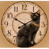 """Настенные часы """"Хаттор"""""""